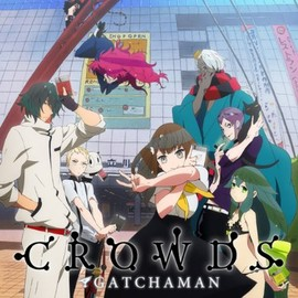 中村健治 - GATCHAMAN CROWDS   Blu-ray BOX
