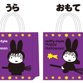 "Dick Bruna - miffy style ""Happy Halloween"" shopper"