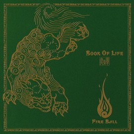 fire ball - BOOK OF LIFE -炎の書- (初回限定盤)