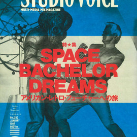 INFAS PUBLICATIONS - STUDIO VOICE Vol.253
