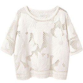 Isabel Marant - Étoile Isabel Marant Calice Embroidered Top