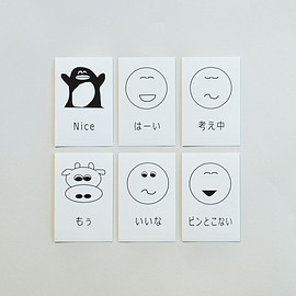 PAPIER LABO - Masanao Hirayama STICKER Part.5