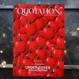 quontation - undercover special edition