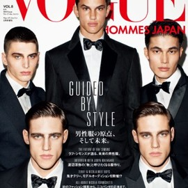 Conde Nast Japan - VOGUE HOMMES JAPAN VOL.8