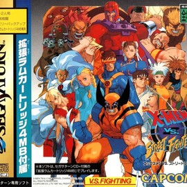 CAPCOM - X-MEN vs Street Fighter