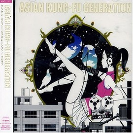 ASIAN KUNG-FU GENERATION - ソルファ
