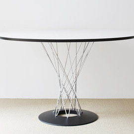 Vitra - Dining Table by Isamu Noguchi