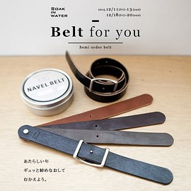 ROLL MEASURE / BLACK