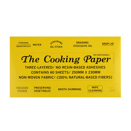THE - THE COOKING PAPER