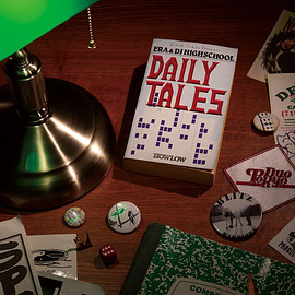 ERA & DJ HIGHSCHOOL - Daily Tales