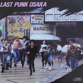 Various Artists - Last Punk Osaka