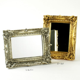 arne - antique mirror