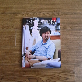 Inventory Magazine - INVENTORY MAGAZINE VOL2 Kenny Kenichi Cover