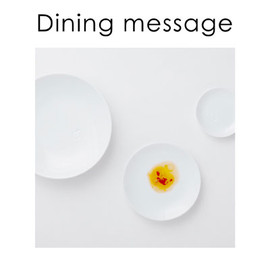 Floyd - DINING MESSAGE