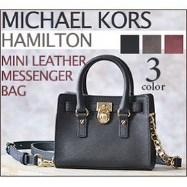 MICHAEL KORS - Hamilton  Mini