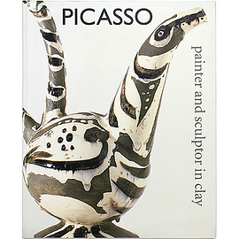 Marilyn McCully (編集) - Picasso: Painter and Sculptor in Clay ピカソ:粘土の画家、彫刻家