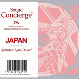 "FPM - Sound Concierge JAPAN""Japanese Lyric Dance"""