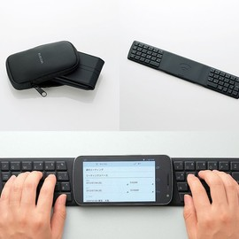 ELECOM - keyboard for Android