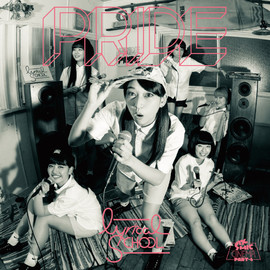 lyrical school - PRIDE mei盤
