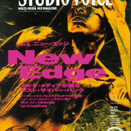 INFAS PUBLICATIONS - STUDIO VOICE Vol.212