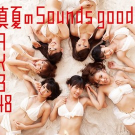 AKB48 - 真夏のSounds good!