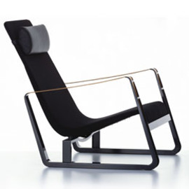 Vitra - Cite armchair(シテ アームチェア)