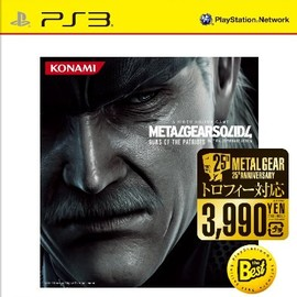 KONAMI - MetalGear Solid 4 : Guns Of The Patriots
