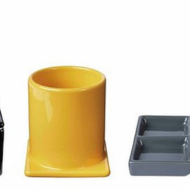 IKEA, Teenage Engineering - FREKVENS: 5-piece serving set