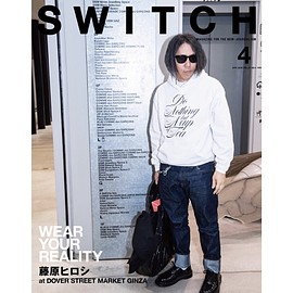 Switch Publishing Co., Ltd. - SWITCH Vol.37 No.4 特集 WEAR YOUR REALITY 藤原ヒロシ at DOVER STREET MARKET GINZA