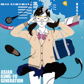 ASIAN KUNG-FU GENERATION - 或る街の群青