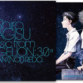 "鷺巣詩郎 - Shiro SAGISU Music from""EVANGELION 3.0""YOU CAN(NOT)REDO."