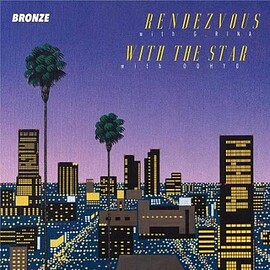 RENDEZVOUS - RENDEZVOUS/WITH THE STAR(Extended Version)<完全限定盤>