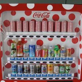 Yoyoi Kusama - Coca-Cola Dot Bottles & Dot Vending Machine
