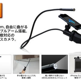 TUNEWEAR FRAME╳FRAME SHOCKMOUNT for iPhone 5s/5