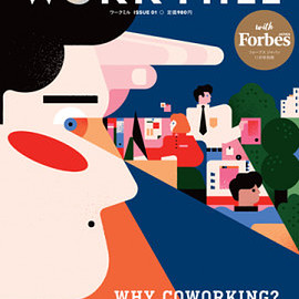 ATOMIXMEDIA - WORK MILL with Forbes JAPAN