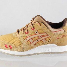 asics - 21 Asics Sneakers Releasing in July