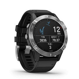 GARMIN - fēnix 6 Black