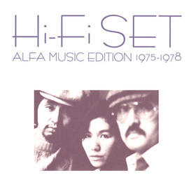 Hi-Fi Set - Alfa Music Edition 1975-1978