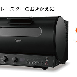 Panasonic - NB-RDX100