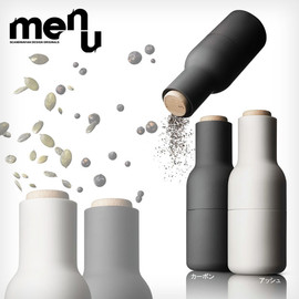 menu - Bottle Grinder Small