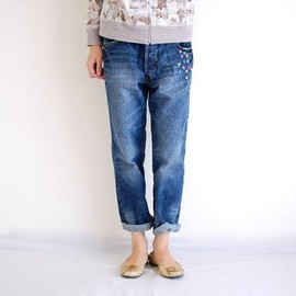Marble SUD - DENIM EMB STAR PANTS / BLUE