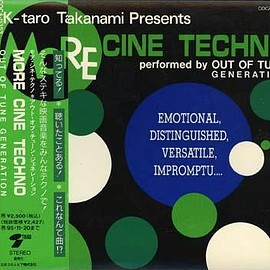 OUT OF TUNE GENERATI - MORE CINE TECHNO