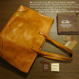 SLOW - dyes series all Leather Tote Bag Vegetable Tanning Saddle Leather