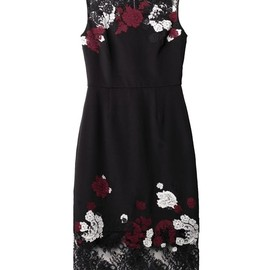 Erdem - Kent floral-lace satin dress