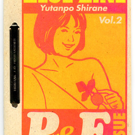 白根 ゆたんぽ - BLUE-ZINE Vol.2 Passion & Fruit issue