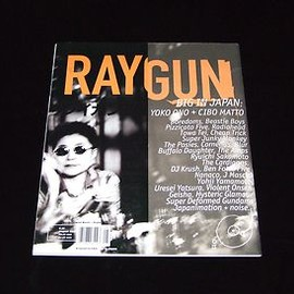 Ray Gun - Ray Gun volume 0.38 BIG IN JAPAN August/1996