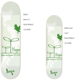Lesque - HOPE DECK