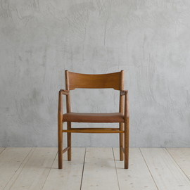 Hans J Wegner - The Chair