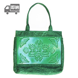 Medusa Brand - Felissya Shoulder Bag/Green