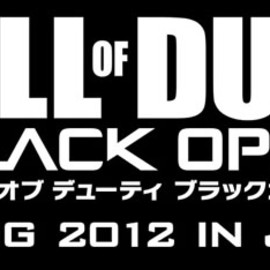 Activision - Call of Duty: Black Ops 2